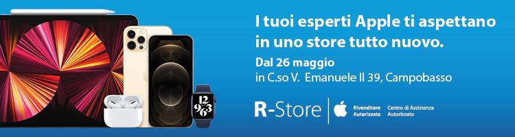 R-store 3×1 header