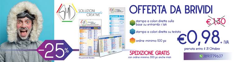 SMD SOLUZIONI CREATIVE 3X1 header